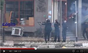 الأمن يتعمد إصابة المتظاهرين في اشتباكات شارع نوبار-فبراير 2012