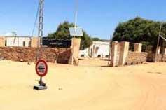 ليبيا والمغرب توقعان اتفاقية تسهيل تنقل مواطنيهما